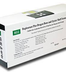 H-12 lg