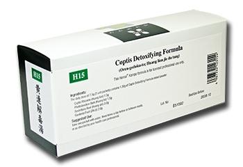 H-15 lg