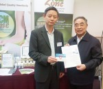 Zhang-boli_web