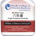 PCOM_Herbal_Formula_capsules_mockup