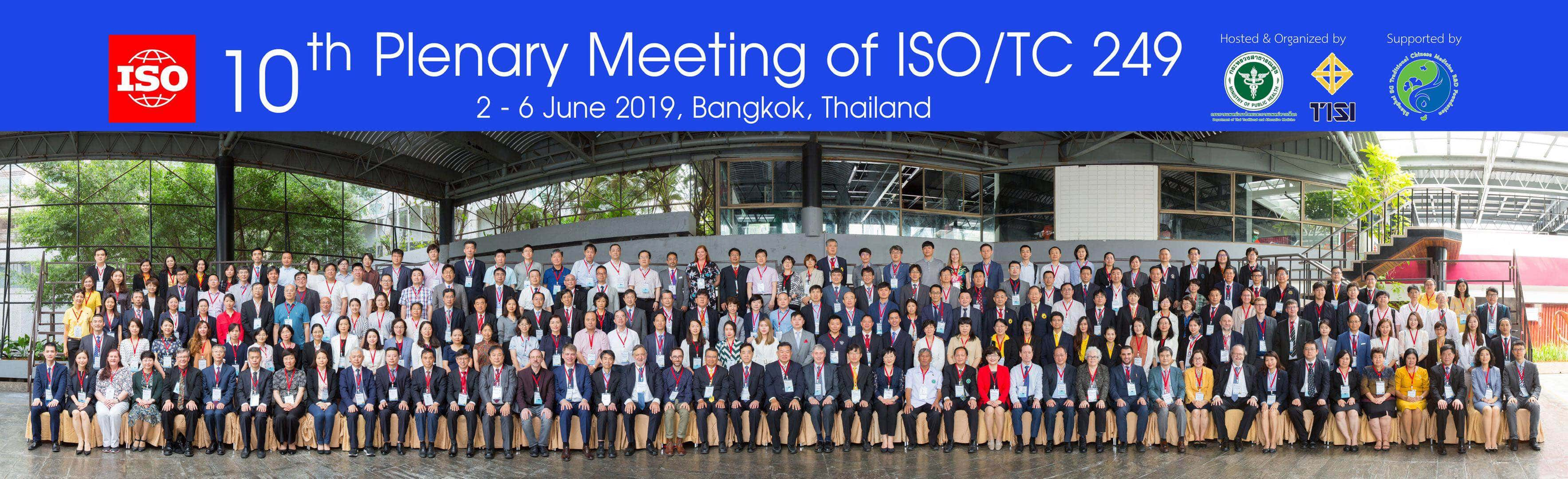 ISO TC249 2019 entire group with title