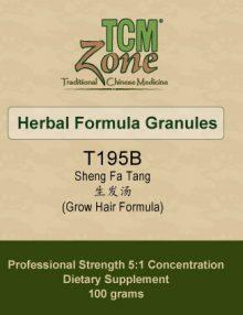T195B_100g-bottle-granule-formula